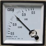 Đồng hồ COS phi