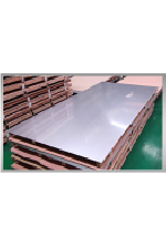 Tấm Inox Hoa Văn AISI 304 Stainless Steel Plate