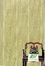 Tấm sợi fiberglass - M208