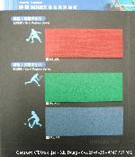 Thảm vinyl sports - nhà thi đấu cầu lông, bóng bàn